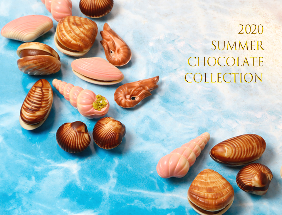 2020 SUMMER CHOCOLATE COLLECTION発売のお知らせ