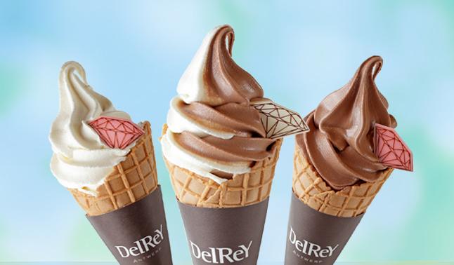 ソフトクリーム販売終了日のご案内