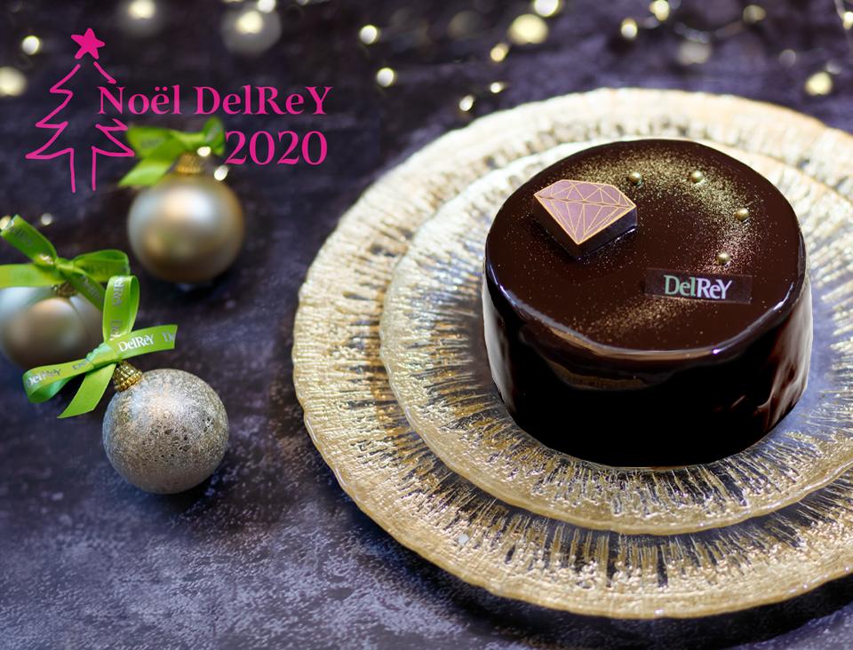 2020 クリスマスケーキ'Noël DelReY 2020' ご予約開始のお知らせ