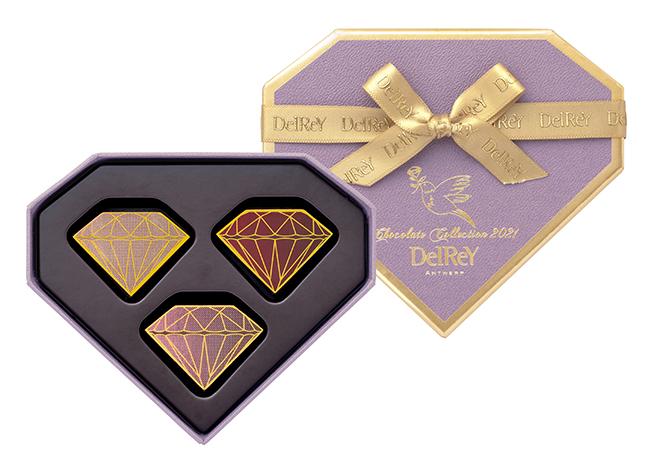 デルレイダイヤモンドBOX3個入