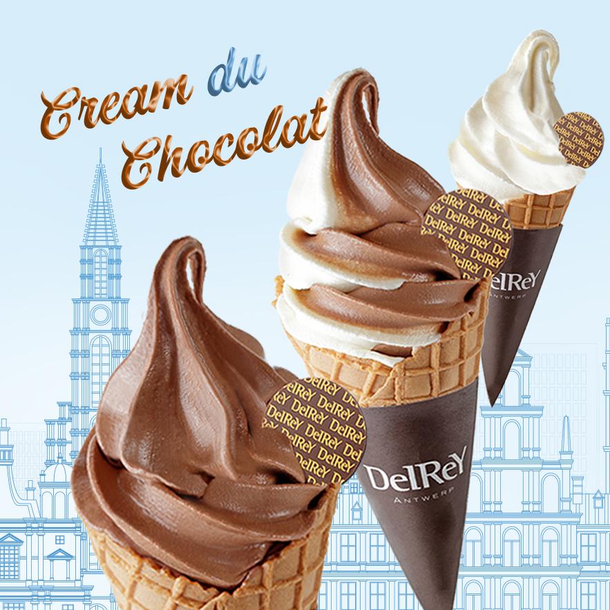 ソフトクリームの店頭販売を開始いたします